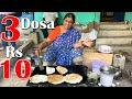 58 Years Lady Sells Cheapest Dosa | 3 Dosa rs10 Only | Mangayamma Tiffins | Rajahmundry | 30Yrs Old
