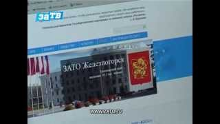 Телерадиокомпания «Заречный» запустила единый интернет-портал городов ЗАТО(, 2013-10-23T05:53:00.000Z)