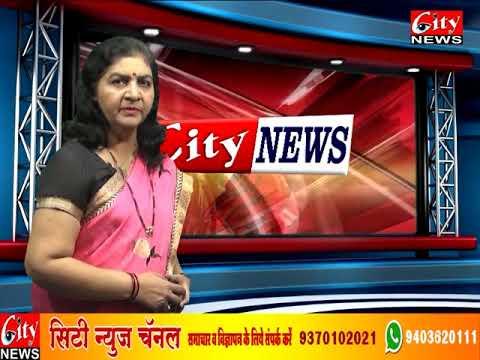 CITY NEWS AMRAVATI 22 03 2018 MARATHI NEWS