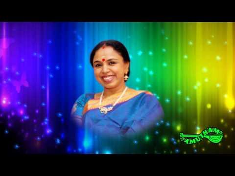 Pranamamyaham - Live At Philadelphia - Sudha Ragunathan