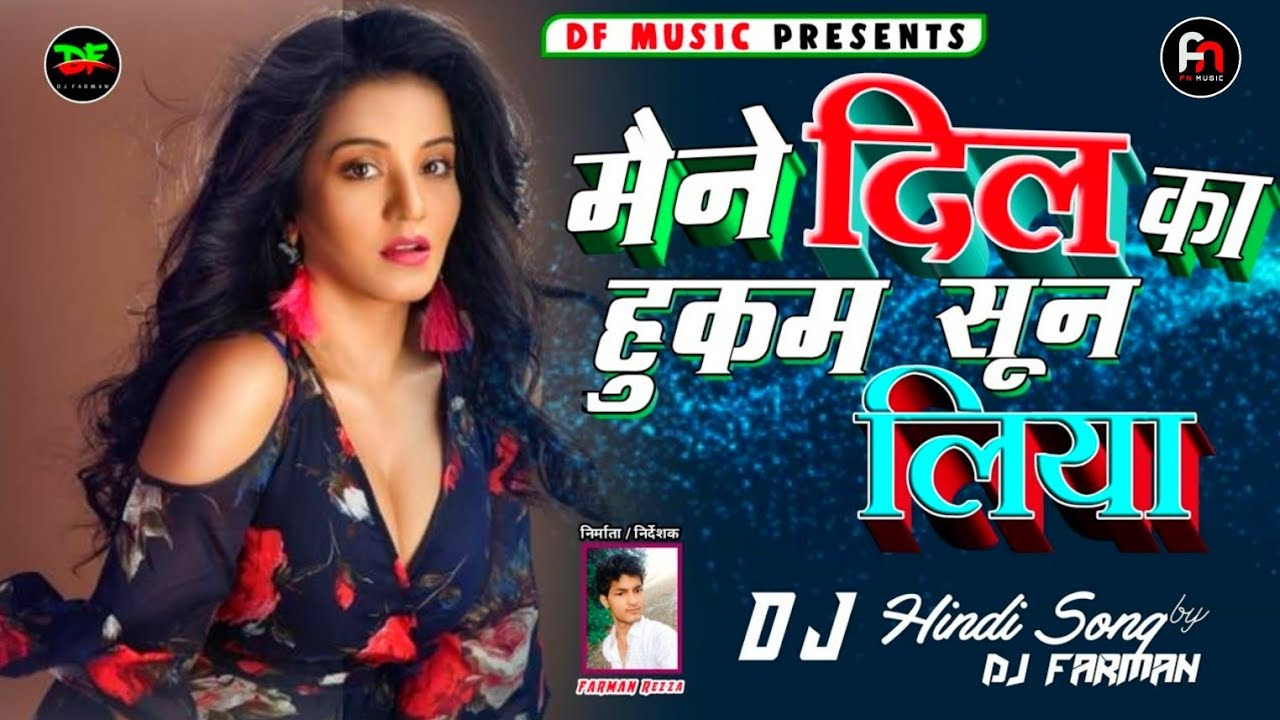 Download DJ SONG - Maine Dilka Hukam Sun Liya   Barsat Ki Rat   DJ FARMAN   मैंने दिल का हुक्म सुन लिया
