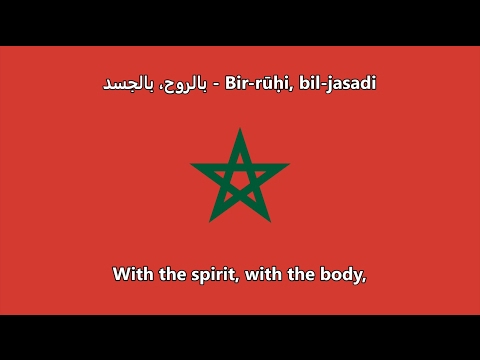 National anthem of Morocco (Arabic/English)