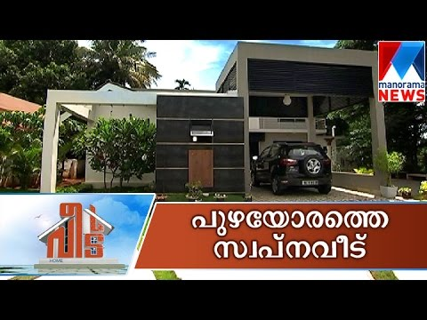 A Dream House by the River | Manorama News | Veedu