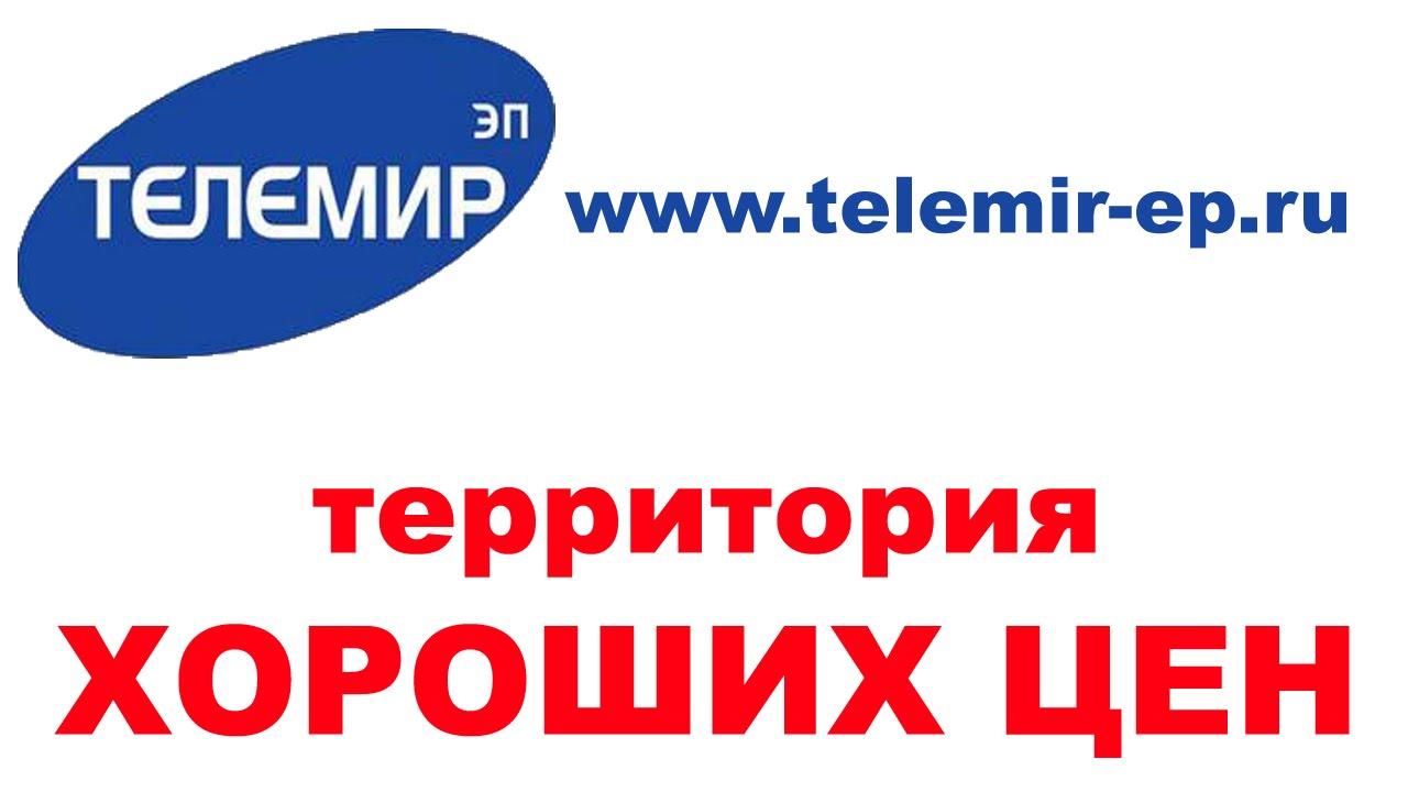 Акутальные цены на все программы 1с от softcom ✓ официальный партнер компании 1с со статусом 1с франчайзи в украине ☎ (044) 50-141-51.