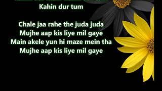Mujhe Dard e dil Ka Pata Na Tha - Aakash Deep - Full Karaoke Scrolling Lyrics
