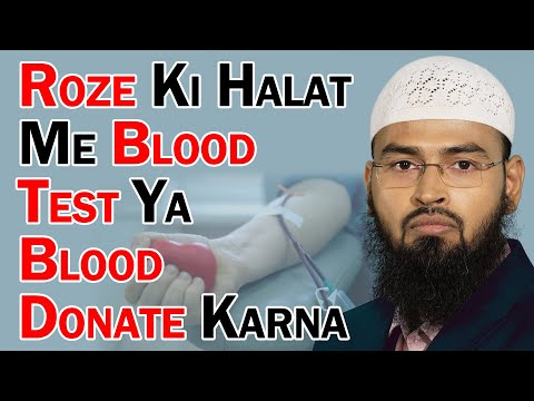 Kya Roze Ki Halat Me Blood Test Aur Blood Donate Karva Sakte Hai By Adv. Faiz Syed