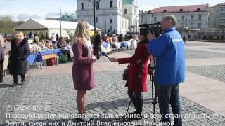 Кирмаш в Гродно на Советской 08.04.2017.