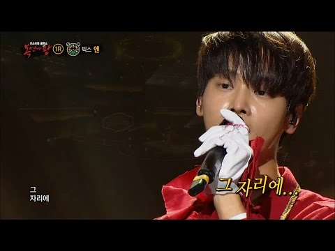 【TVPP】 N(VIXX) - Tearful, 엔(빅스) – 암연 @King of masked singer