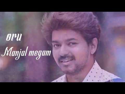 Bairavaa Video Songs - Manjal Megam Lyrics [UNOFFICIAL]