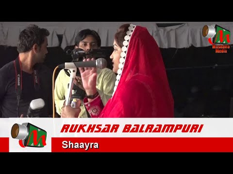 Rukhsar Balrampuri, Deoband Mushaira, 05/05/2016, Con. Tohfiq Ahmed & Ajay Gandhi, Mushaira Media
