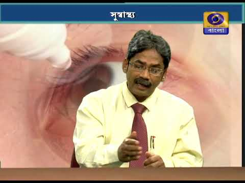 SUSWASTHA : Irregular menstrual problems and their remedies