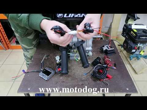 Электрооборудование двигателей Lifan (подключение)