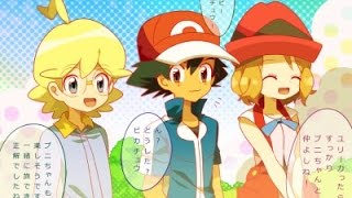 [Pokémon Serena AMV] One, two, three: Ash, Serena & Clemont