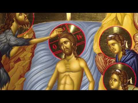 Understanding Icons: Theophany