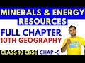MINERALS AND ENERGY RESOURCES (FULL CHAPTER) CLASS 10 CBSE GEOGRAPHY