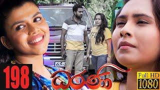 Dharani | Episode 198  18th June 2021 Thumbnail