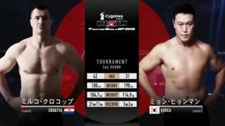 mirko cro cop vs hyun man myung full fight 2016