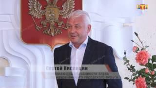 Золотая свадьба семьи Кузьменко