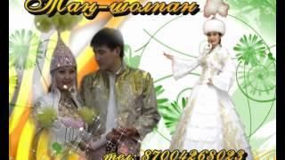 Самые красивые казахские национальные костюмы!(Салон свадебных казахских национальных нарядов