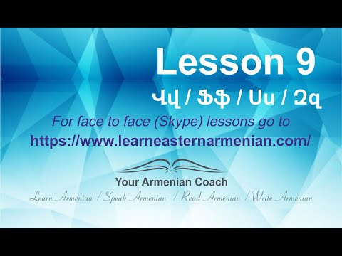 Learn Eastern Armenian with Veronica - Lesson 9