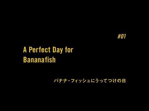 TVアニメ「BANANA FISH」予告| #01「バナナ・フィッシュにうってつけの日 A Perfect Day For Bananafish」