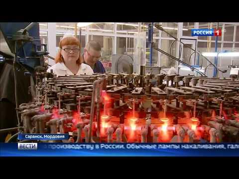 Работа на заводе в США 👔  Американский рабочий 👷 Где работают иммигранты  - 5 Lives USA