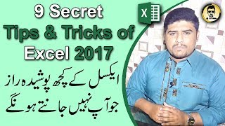 9 Secret Tips and Tricks of Excel 2018 - Urdu and Hindi