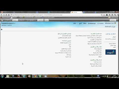 How to change language in hotmail from Arabic back to English?