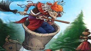 БАБА-ЯГА И ЯГОДЫ.Baba-Yaga and berries аудио сказка: Аудиосказки - Сказки - Сказки на ночь