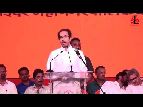 Shivsena ( श्री. उद्धवसाहेब ठाकरे ) Mumbai