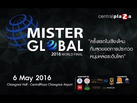 Mister Global 2016 World Final