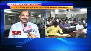 TS EAMCET 2017 Counselling Starts from Today | Latest Updates from Counselling Center | HMTV