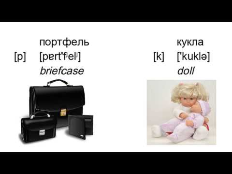 Russian Pronunciation, Video 1: Russian Phonetics and Spelling