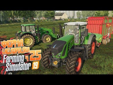 Новый трактор Fend 930 Аномалия на лугу - ч25 Farming Simulator 19
