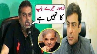 زعیم قادری نے حمزہ شہباز کو الیکشن چیلنج کر دیا اور کہا کے لاہور تمہارا باپ کا نہیں ہے