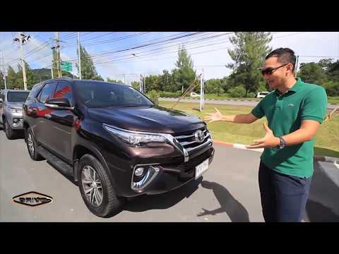 [Eng Sub] 2015 Toyota Fortuner : ช่วงล่างนุ่ม ขับเนียน ห้องโดยสารเงียบ [HD]