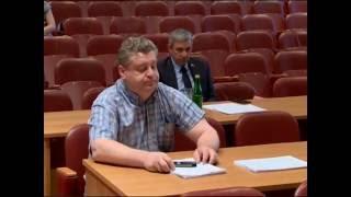 Заседание сессии городской Думы не состоялась