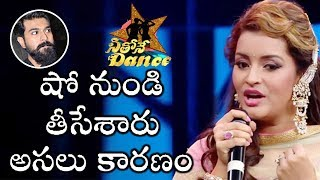 Renu Desai Left Neethone Dance Show | Mumaith Khan REPLACED Renu Desai | Celebs News | Ciny Samachar