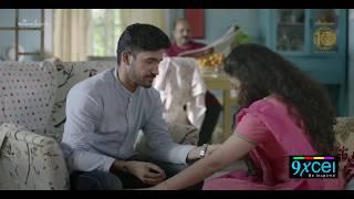 Happy Raksha Bandhan (2018) | by 9xcel