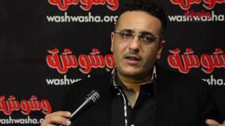 بالفيديو.. محمد رحيم:هؤلاء أساتذتى فى الموسيقى