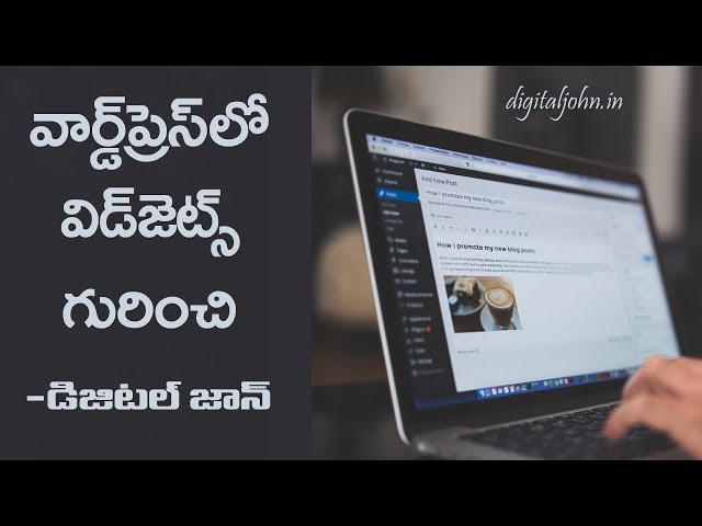 WordPress  Blog Widgets in Telugu  || Digital Badi