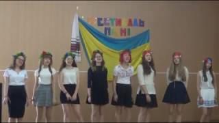 Концерт української пісні