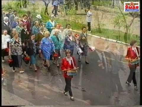 День Победы 9 мая 1998г. Брянская область город Новозыбков