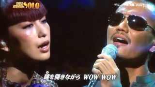 EXILE ATSUSHI SOLO LIVE 「WILL」中島美嘉とのコラボです。