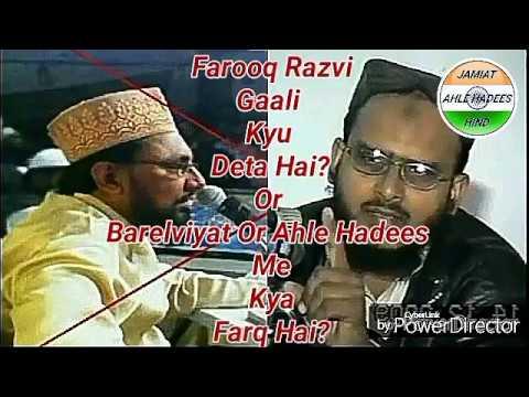 Farooq Razvi Gaali Kyu Deta Hai? Or Barelviyat Or Ahle Hadees Me Farq.|Shaikh Yahya Arfi Hafizaullah
