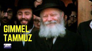 Gimmel Tammuz • Yartzeit Collage