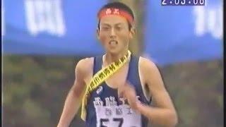 平成6年(1994年) 全国高校駅伝 心の襷リレー 現在西脇工女子陸上部監督....