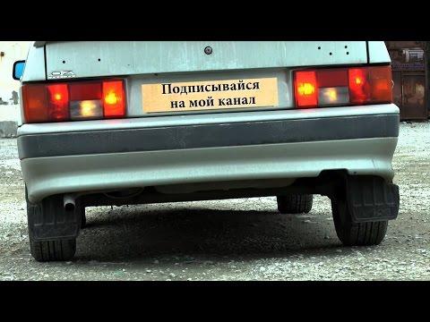 видео: Как сделать чтобы задние фонари светили ярче на ваз 2114