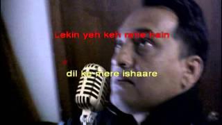 Aayega Aayega karaoke