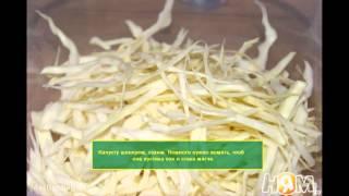 Салат Южный  Пошаговый рецепт с фото